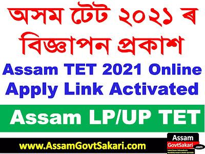 Assam TET 2021 Advertisement | Assam LP UP TET 2021 Apply Online