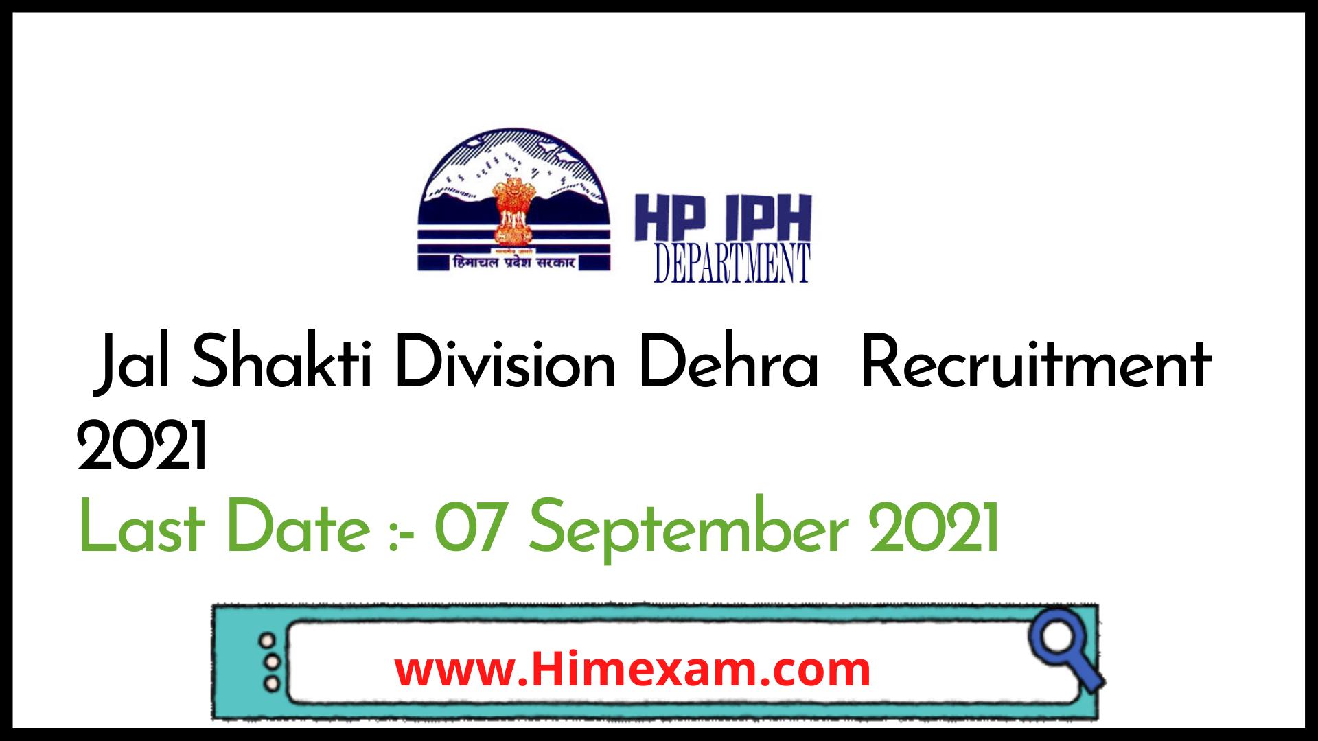 Jal Shakti Division Dehra  Recruitment 2021