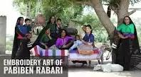 पाबिबेन रबारी ने संघर्ष से लिखी सफलता की कहानी