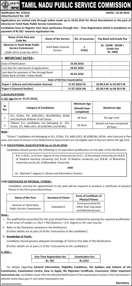 tnpsc librarian exam april 2016 notification last date for online application
