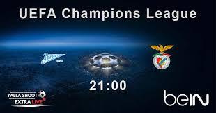 مشاهدة مباراة بنفيكا وزينيت بث مباشر اليوم 10-12-2019 دوري ابطال اوروبا