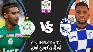 مشاهدة مباراة سريع وادي زم والرجاء الرياضي القادمة بث مباشر اليوم 03-06-2021 في الدوري المغربية
