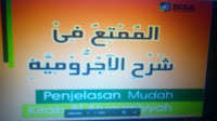 https://ashakimppa.blogspot.com/2020/03/download-terjemah-kitab-al-mumti-fi.html