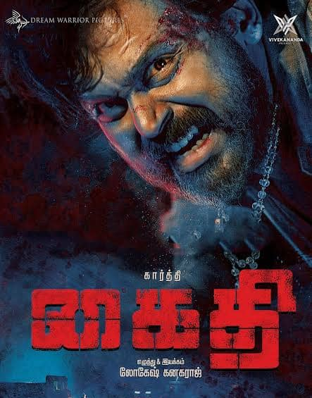 Kaithi (2019) Full Movie Download in Hindi 480p (300mb) 9xmovies
