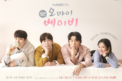 DRAMA KOREA OH MY BABY EPISODE 16 END SUBTITLE INDONESIA