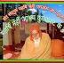 मोक्ष दर्शन (66-71)  दृष्टियोग की अनुभूति और शब्द अभ्यास  ।।  सद्गुरु महर्षि मेंहीं परमहंस जी महाराज