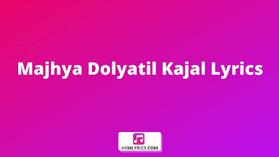Mazya Dolyatil Kajal Lyrics In Marathi And English