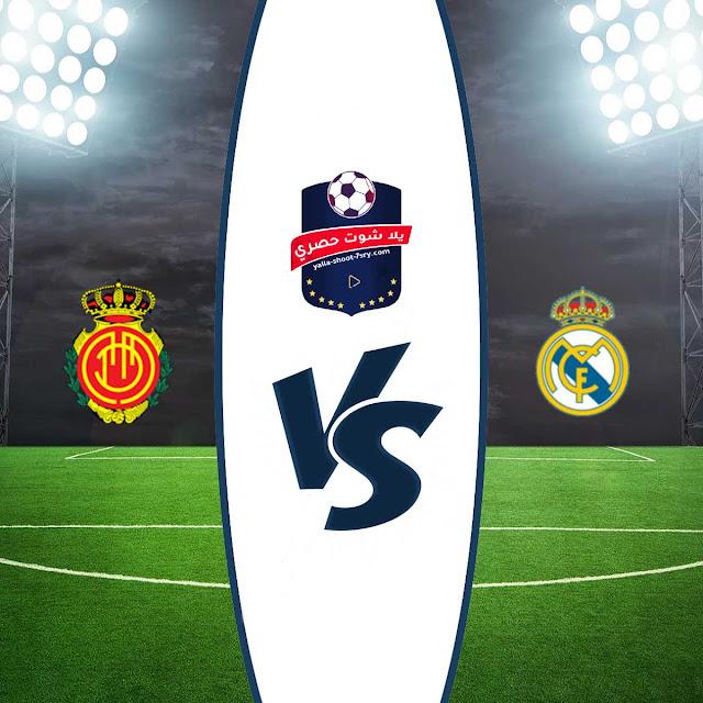 مشاهدة مباراة ريال مدريد ومايوركا بث مباشر