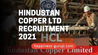 Hindustan Copper Ltd ( HCL ) Recruitment 2021 - Apply for 21 Electrician Vacancy