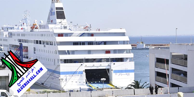 صور سفينة الكوكايين