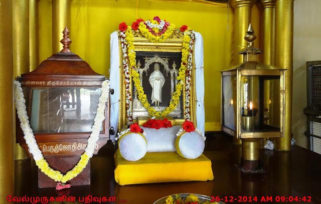 Sathya Dharma Salai