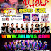 HORANA LIVE FANTASTIC VS ARROW FLASH LIVE IN BANDARAGAMA 2018-12-24