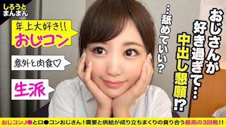 345SIMM-577   中文字幕 – 這個好色女子是性格開朗可愛的大叔控!將手指弄濕的拉線愛液,在浴室大量小便…超級棒3輪戰!!