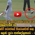 Anyhow, the controversial fifth worldwide Amazing Cricket Video