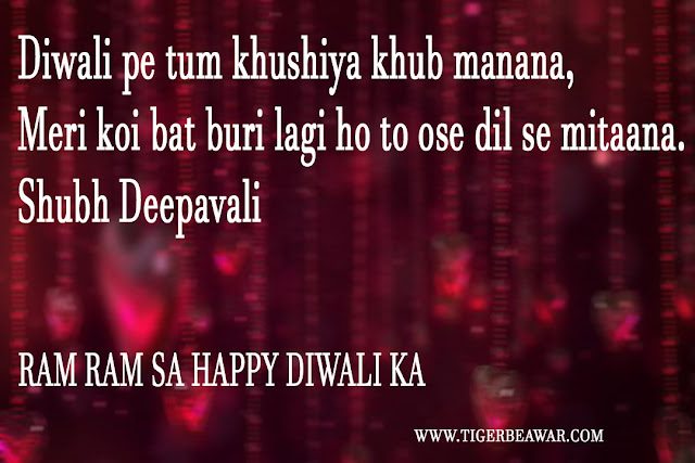 happy diwali 2019 wishes for sms messages in hindi quotes whatsapp diwali images दिवाली हैप्पी दिवाली हैप्पी दिवाली