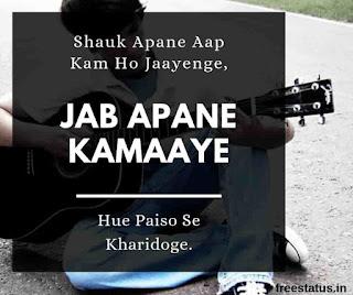 Shauk-Apane-Aap-Kam-Ho-Jaayenge - Attitude-Shayari