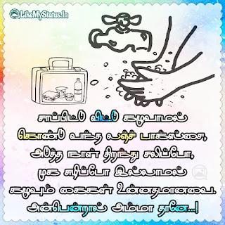 Anbu status