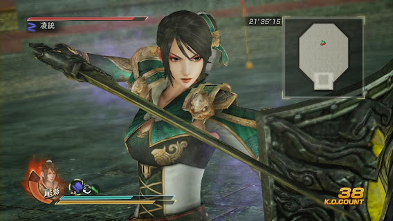Dynasty Warriors 8: Xtreme Legends ScreenShot