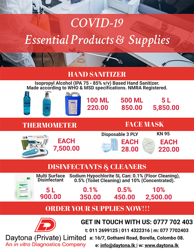 Daytona | COVID-19 Essential Products & Supplies