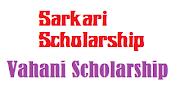 Vahani Scholarship 2020 Online Form for Higher Education