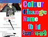 Colour change  facebook name account kaise banaye-full guide with working method