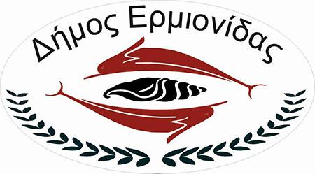Νέα σύγχρονη ιστοσελίδα του Δήμου Ερμιονίδας
