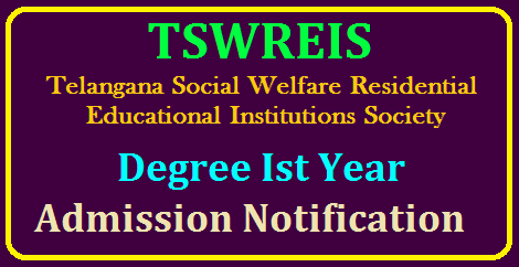 Telangana Social Welfare Residential Educational Institutions Society (TSWREIS) Admissions into Degree Ist Year Apply Online @ tswreis.in /2020/09/tswreis-Degree-admission-entrance-test-exam-date-apply-online-tswreis.in.html