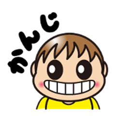 KANJI 1 Character Sticker