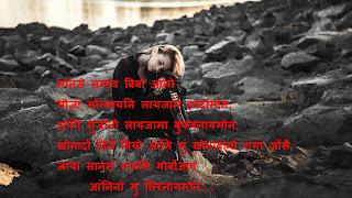 Bodo Shayari HD Images, bodo shayari pics