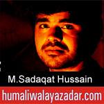 https://www.humaliwalayazadar.com/2019/09/muhammad-sadaqat-hussain-nohay-2020.html