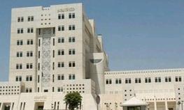 le ministère des AE Syrien