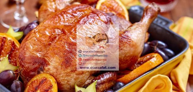طرق طهي الدجاج في الفرن