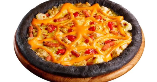 Pizza Hut Canada Halloween Offers: All Treat Chocolate ...   Halloween Pizza Hut Deals