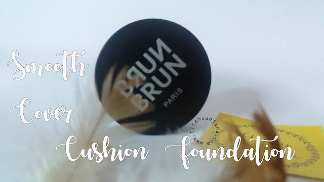 BRUN BRUN PARIS SMOOTH COVER CUSHION FOUNDATION BUFF NATURAL (SP.REVIEW)