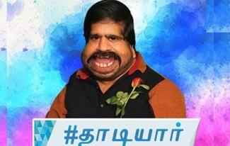 Hashtag Neram | Sathiyam Tv