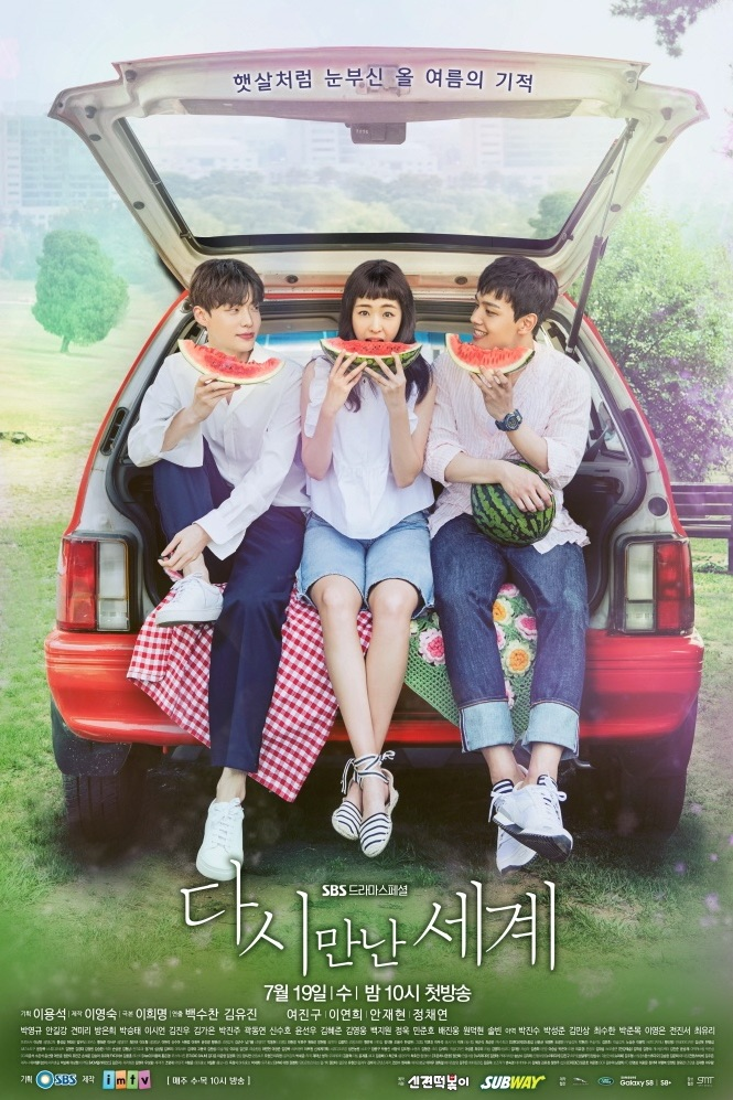 Reunited Worlds k-drama