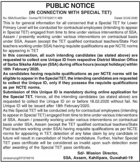 Assam Special TET 2020 Latest News