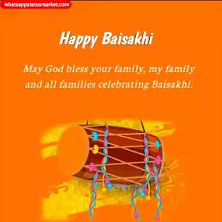 baisakhi images for whatsapp