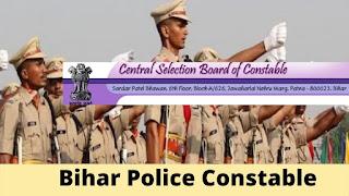 CSBC Bihar Police Constable 2020: नोटिफिकेशन जारी, आठ मार्च को होगी परीक्षा