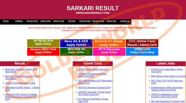 Sarkari Result 2020 - Government Job, Admit Card and Online Form