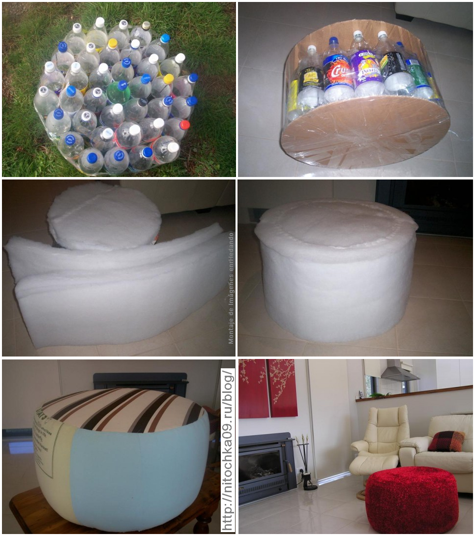 puff, botellas de plástico, reciclar, manualidades