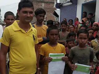 कटिहार के 2 छात्रों के बैंक खाते में आ गए 911 करोड़, गांव में हर कोई चेक करा रहा अपना अकाउंट