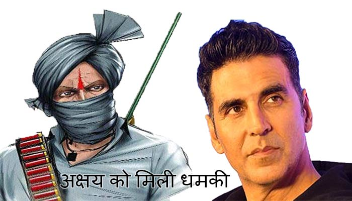 Akshay Kumar Warning By Robber