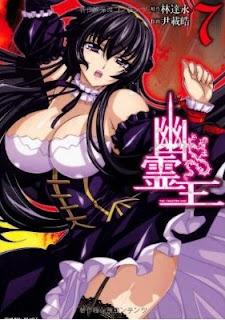 幽霊王 第01-07巻 [The Phantom King vol 01-07]