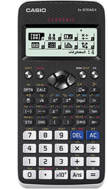 أنواع الآلات الحاسبة المسموح بها لطلاب الثانوية العامة 2017