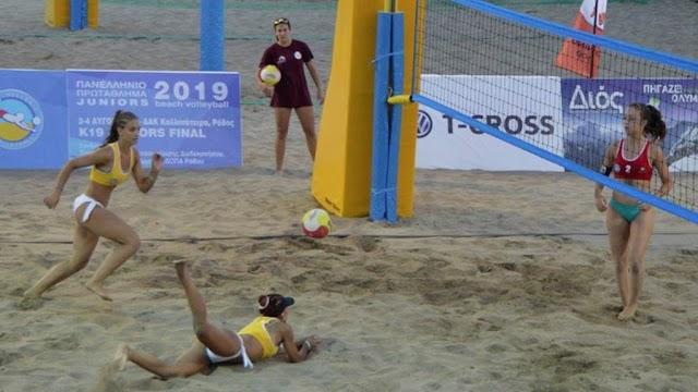 Στην Ρόδο η τελική φάση του U17 Beach Volley