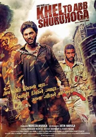 Khel Toh Ab Shuru Hoga 2016 Full Hindi Movie Download