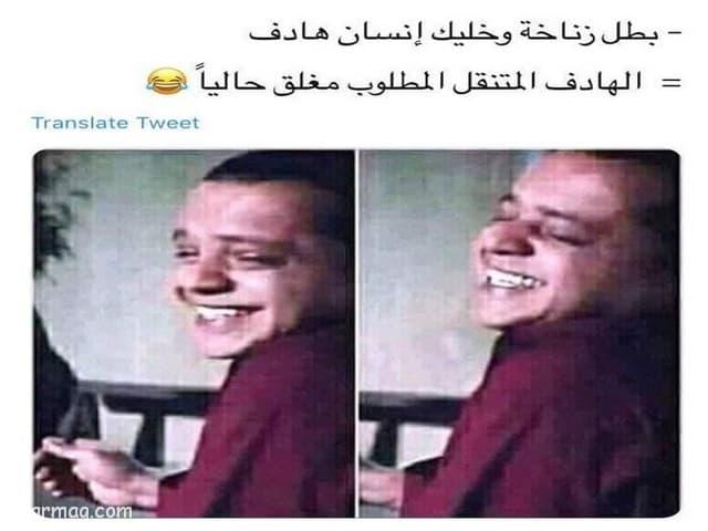 بوستات مضحكه مكتوبه 13   Fb Funny written posts 13
