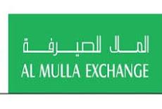 وظائف شاغره شركة الملا Al-MullaExchange Co.ل لصرافة2021