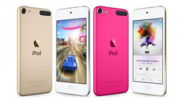 Apple-iPhone-5se-iPod-hot-pink-624x351
